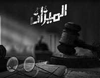 ElMizan . Ramadan Series . Opening Titles