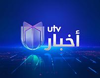 UTV - Channel Branding - Presentation