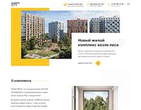 Сайт для жилого комплекса