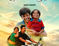 Kolanji movie poster