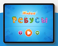 Live Rebuses — puzzle game ╳ Mikhail Gusev