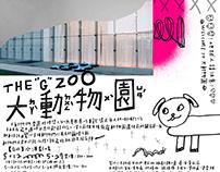 """大動物園 THE """"G"""" ZOO"""