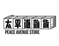 Peace Avenue Store