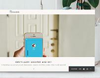 knockkk 互動產品|UI&UX