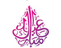 injazat | UAE