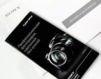 Corporate print sets