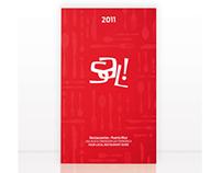 Sal! Guia de Restaurantes 2010