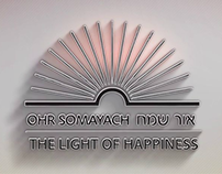 Ohr Somayach Dinner 2012