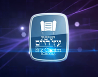 Eitz Chaim Dinner 2012