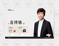 Miaopoya Crowdfunding Project|UI/UX