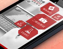 Demo App of Adchina MAP