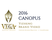 Vega Digital Awards 2016