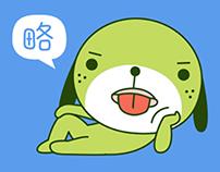 绿狗麻豆动态表情