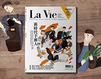 插畫|La Vie 1月號封面插畫