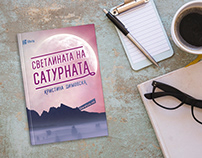 """The Light of Saturnata"" - Book Cover Design"