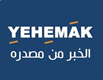 Yehemak.com  Website UX/UI