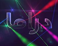 Abu Dhabi Television Network - Drama Rebrand