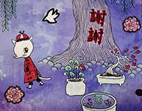 Xie-xie
