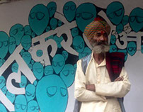The Kabir in Wall Art Project