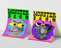 混合怪物 / MONSTER