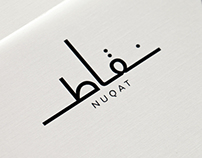 NUQAT Creative Conference