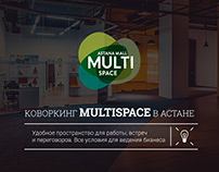 Site for Astana Coworking Multispace