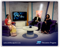 Set Design of ETV .Psychological Discussion Prog
