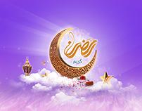 Ramadan kareem new 2015 (تحميل مخطوطة رمضان جديد