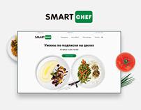 Smart CHEF – Ужин на двоих