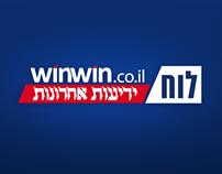 WinWin.co.il