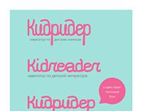 Kidreader