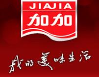 JiaJia_Condiment