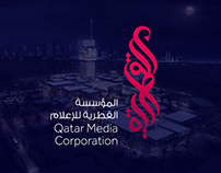 Qatar Media Corporation Logo Proposal