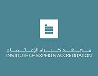 Accreditation Of Experts معهد خبراء الإعتماد