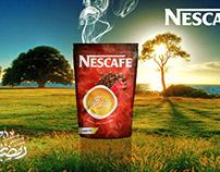 Nescafe Ramadan 2017 Unofficial adv