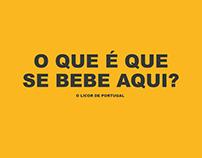 Beirão D´Honra à Criatividade'16