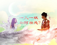 Gumiho Drama on-air Promo graphics