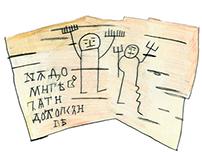 иллюстрации для журнала / illustrations about Novgorod