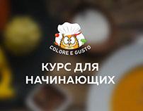 Colore e Gusto - cooking classes