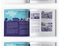 Community Policing Illustrated Booklet