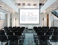 Danone 25 years in Russia – press event