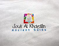 Souk Al Khayatin 2009/2010