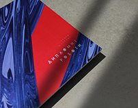 The catalog for College of Arts diplomas works