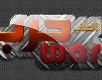 WarsGames