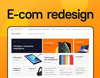Citilink website redesign