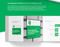 TOWN OF BARANIVKA - Place Branding & Brand Book Design