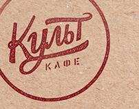 Kult Cafe — identity