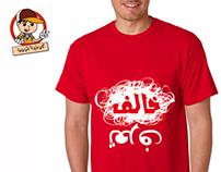 Kofeyah Toon T-shirts
