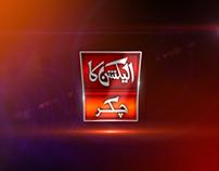 Election Ka Chakaar