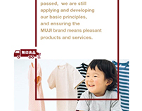 Annual Report for Muji
